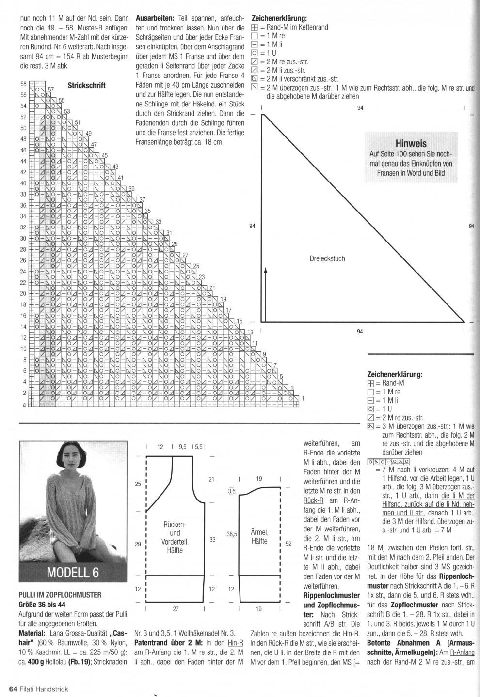 00064.jpg