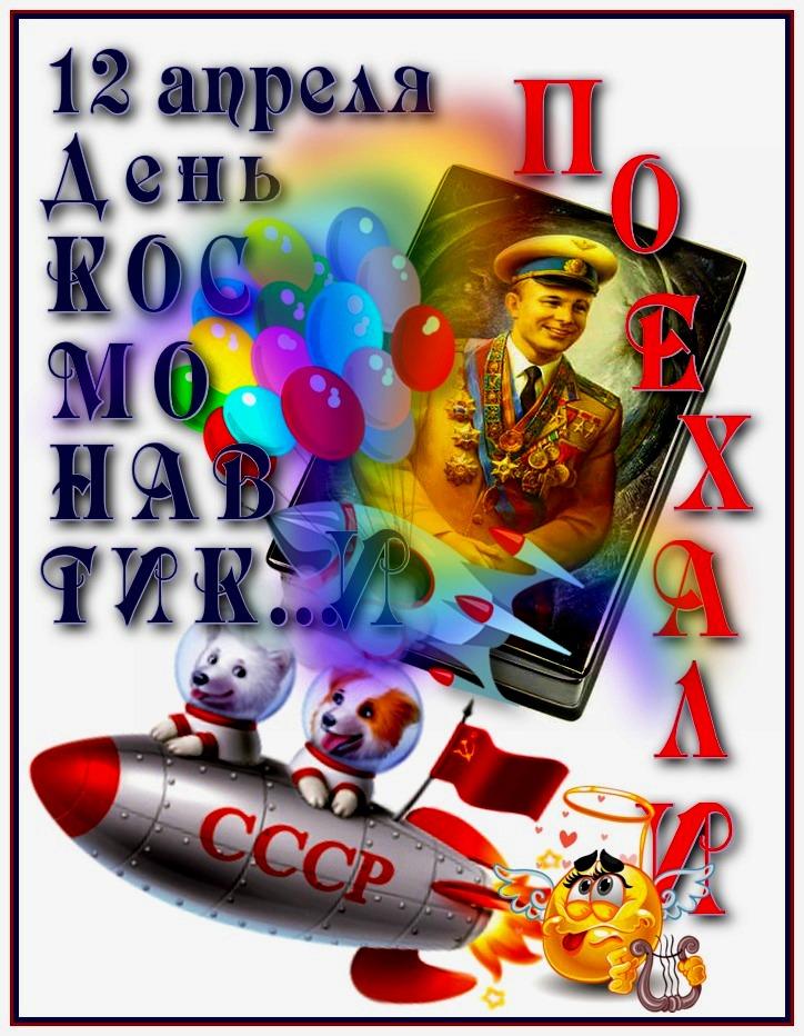 Y-KOSMOS-RUS-IN.jpg