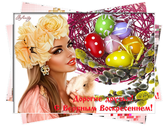 easter-eggs-colorful-willow.md.png