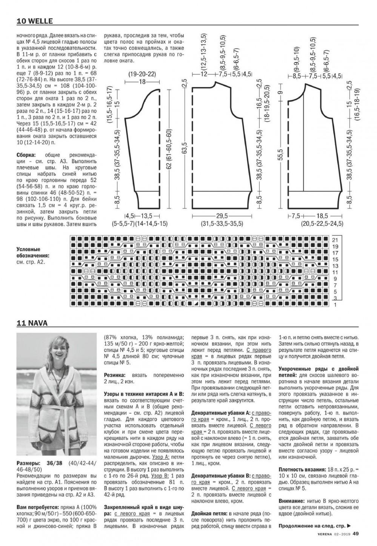 Page_00049.jpg