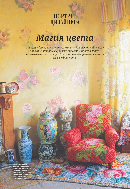 Page_00079.jpg
