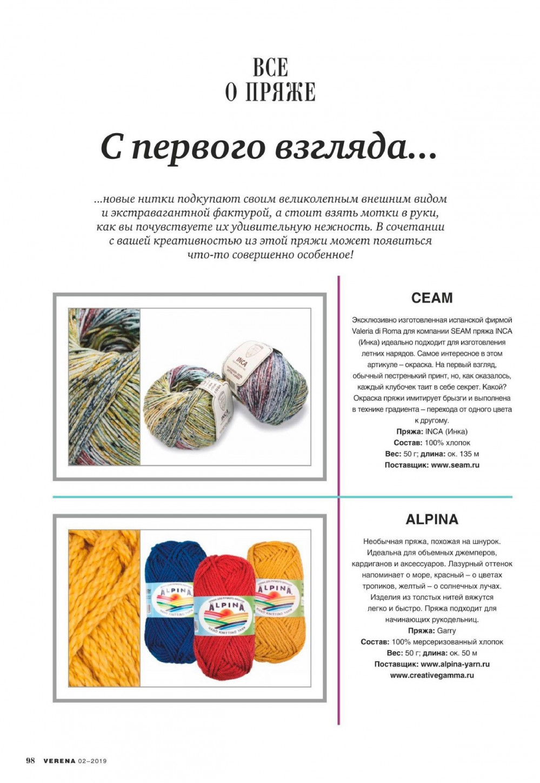 Page_00098.jpg
