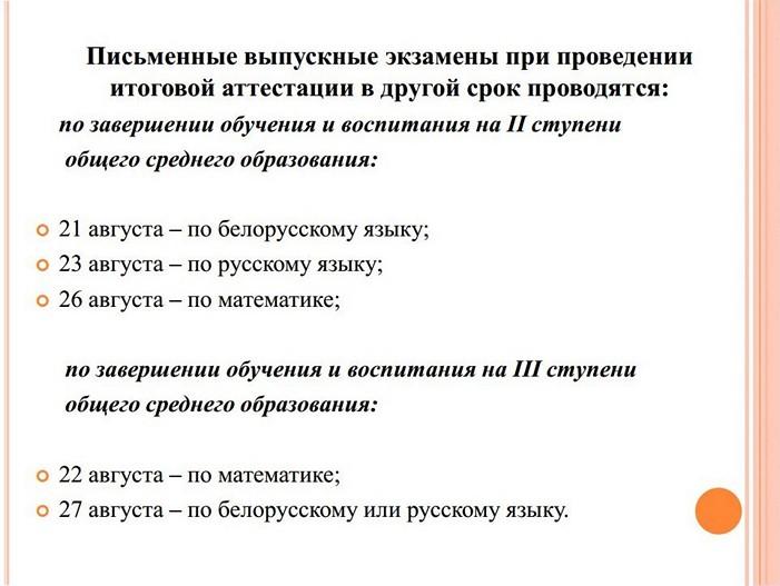 0jpg_Page10.jpg