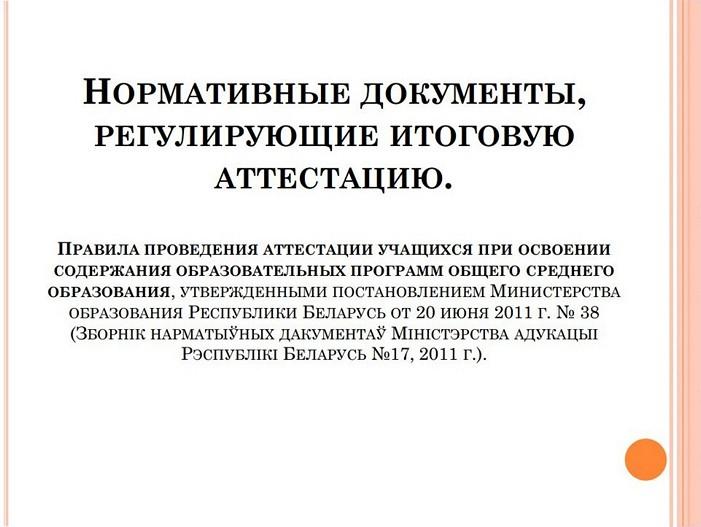 0jpg_Page14.jpg