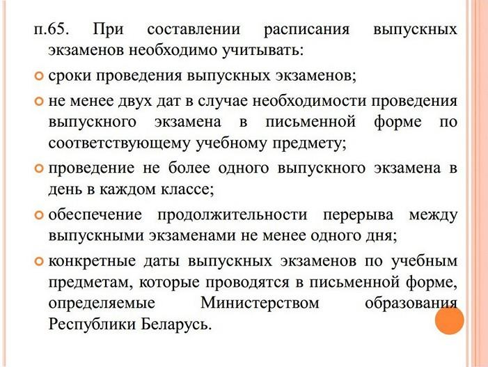 0jpg_Page22.jpg