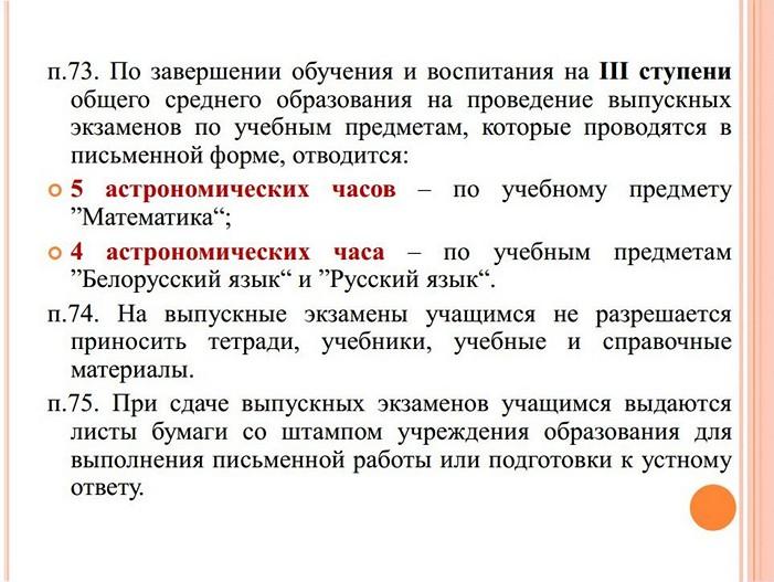 0jpg_Page26.jpg