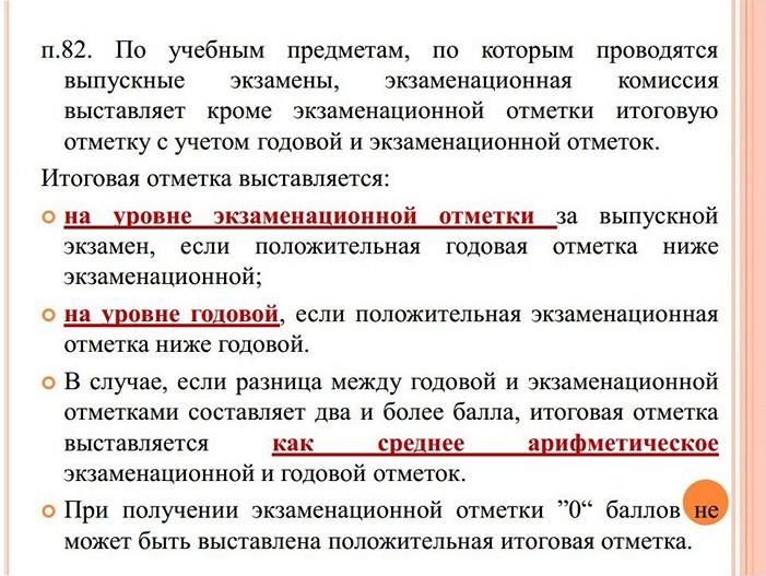 0jpg_Page30.jpg