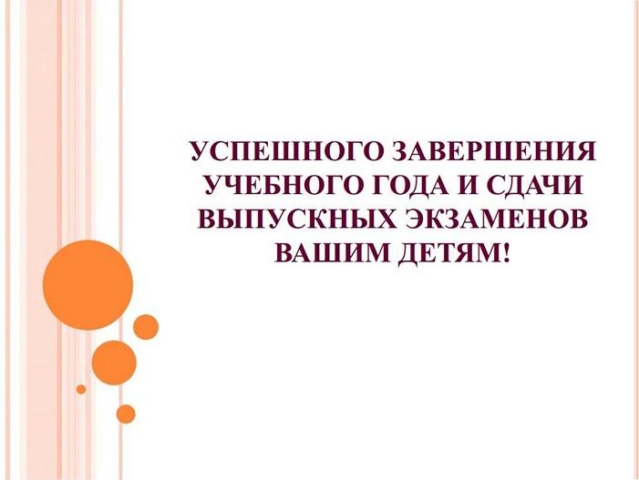 0jpg_Page38.jpg