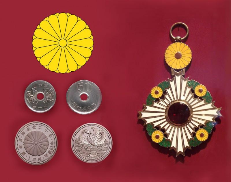 800px-Order_of_the_Chrysanthemum_Japan-03.jpg
