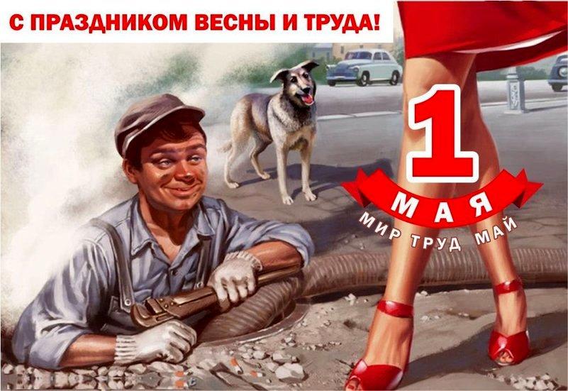 PRAZDNIK-1-MAY-00-BARYKIN.jpg
