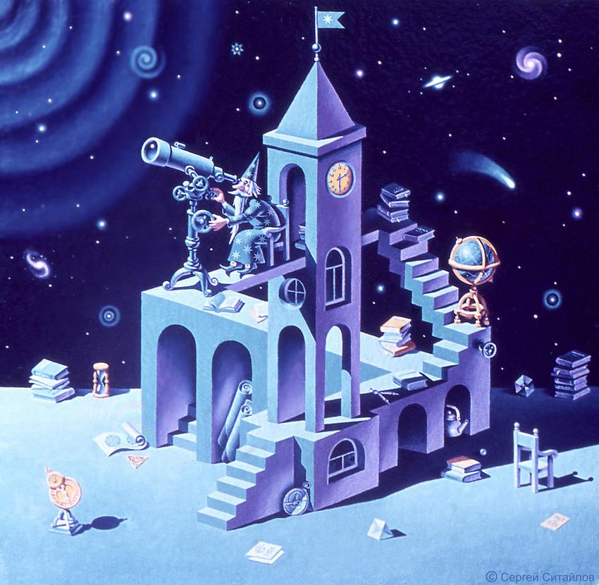 8-50-830-ZANIMATELNAY-ASTRONOMIY.jpg