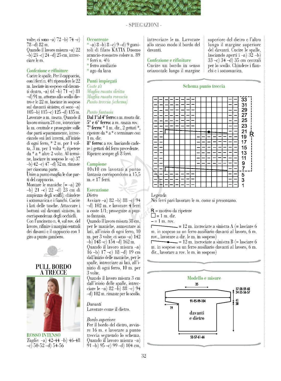 Page_00032.jpg